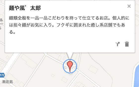 20130718_04